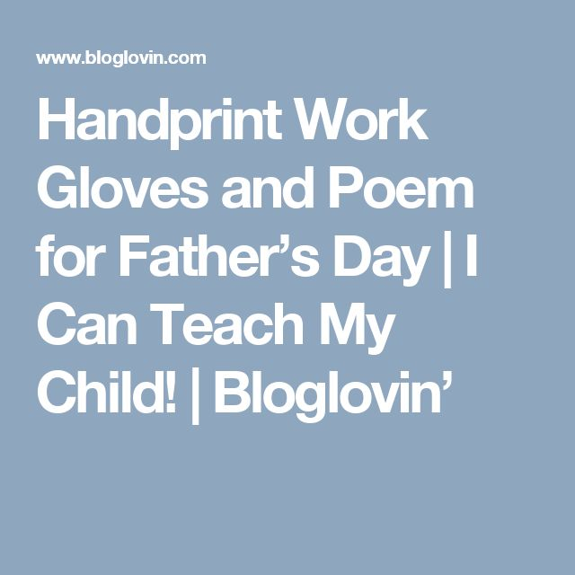 Handprint Work Gloves and Poem for Father's Day | I Can Teach My Child! | Bloglovin'