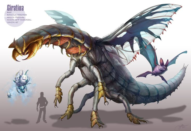 Realistic Pokemon by RJ Palmer (2nd part) -Giratina- by arvalis http://thedancingrest.com/2014/08/30/realistic-pokemon-by-rj-palmer-2nd-part/