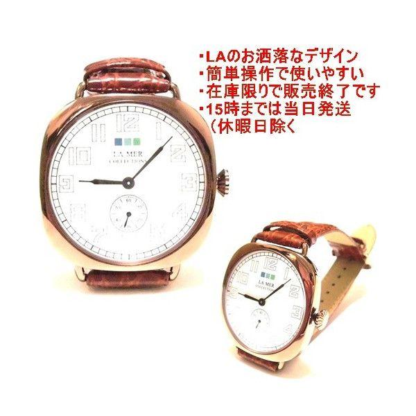 LAMERCOLLECTIONS ラメールコレクション vintage watch brown copper お洒落な時計 革ベルト 女性 レディース 値下げ セール 海外 ブランド|beautejapan2