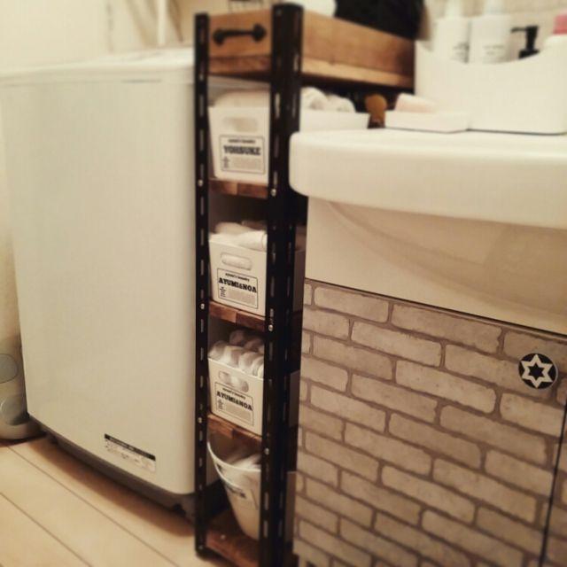 デッドスペースを有効活用!バスルーム隙間収納アイディア   RoomClip mag   暮らしとインテリアのwebマガジン