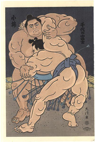 THE 'SUMO' UKIYO-E CHIYONOFUJI vs KONISHIKI by Kinoshita Daimon / 大相撲錦絵 第58代横綱…