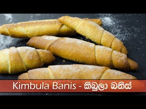 21 best sinhala recipes images on pinterest appetizers asia and as the name suggest kimbula banis in sinhala language means crocodile buns or at least shaped as the animal itself kimbula buns are loved by almost forumfinder Images