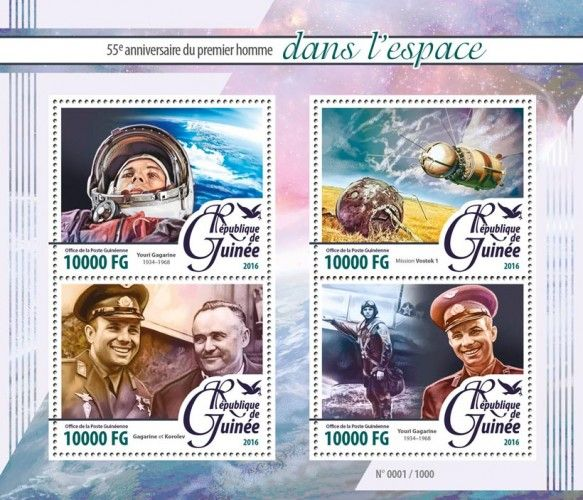 GU16109a First man in space (55th anniversary of the first man in space, Yuri Gagarin (1934-1968), Vostok 1, Korolev)