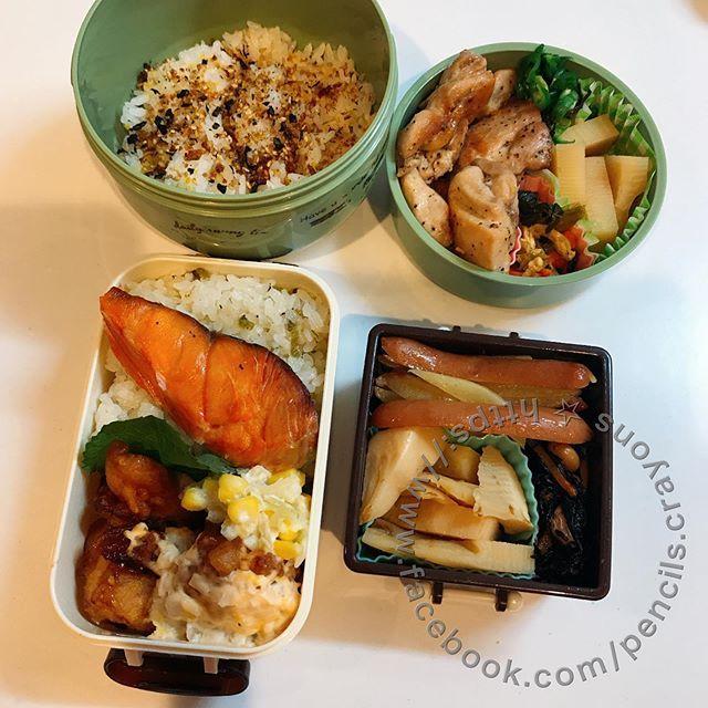 月曜日の 高校生弁当 塾弁当 とりあえずあり合わせ たまに冷蔵庫チェックしないといけませんなぁ Lunchbox 朝時間 Obentoulife Obento お弁当作り楽しもう部 作り置きおかず つくおき そとごはん ランチ Bentobox Lebensmittel Essen