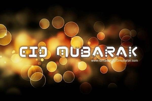 Eid Mubarak Wallpapers for Facebook, PC, Desktop, Mobile, Iphone
