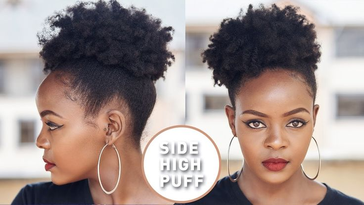 How To| High Side Afro Puff on Natural Hair [Video] - https://blackhairinformation.com/video-gallery/high-side-afro-puff-natural-hair-video/