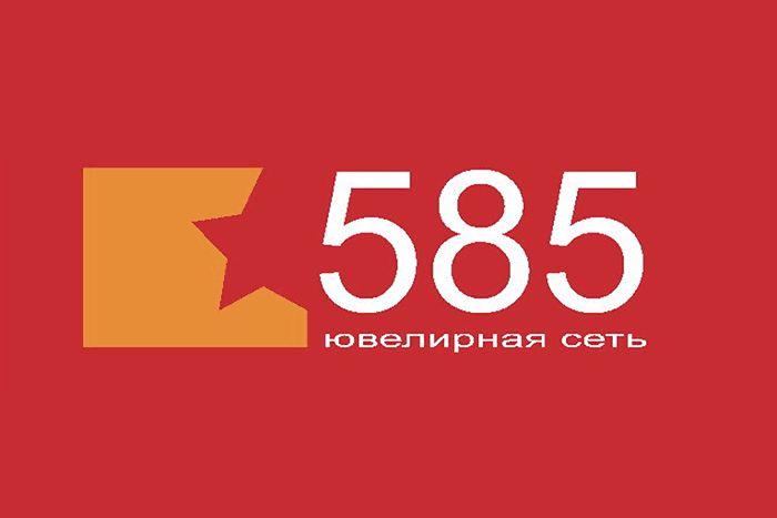Безадресное распространение листовок «Ювелирной сети 585»