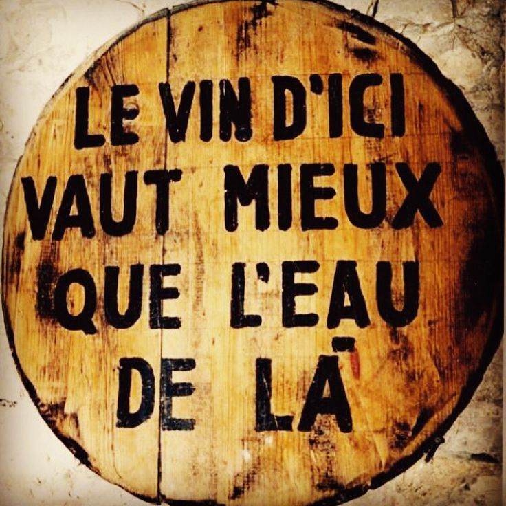 #frenchwine
