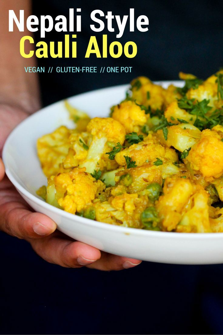 Nepali Style Cauli Aloo is a one pot vegetarian/vegan/gluten-free side dish that can be made under 30 minutes.