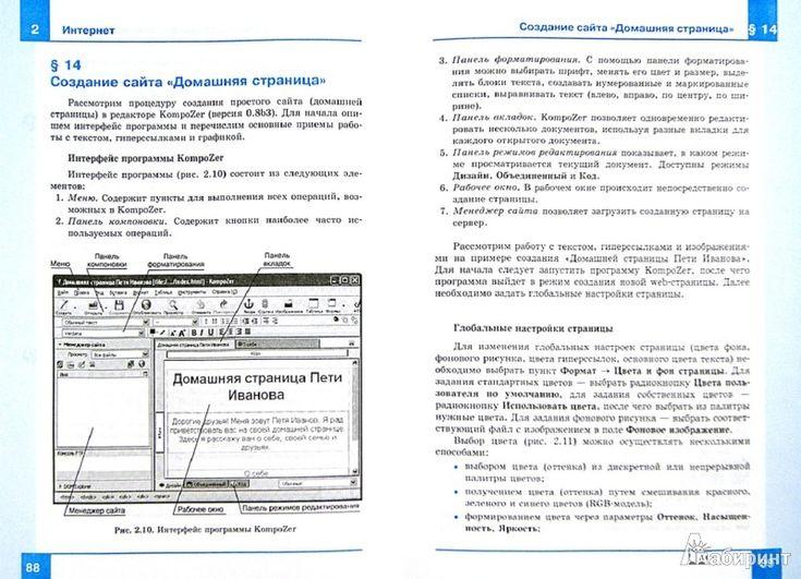 Готовые ответы на задания для робочего зошита з физики 8 класс контрольные и самостоятельные работы