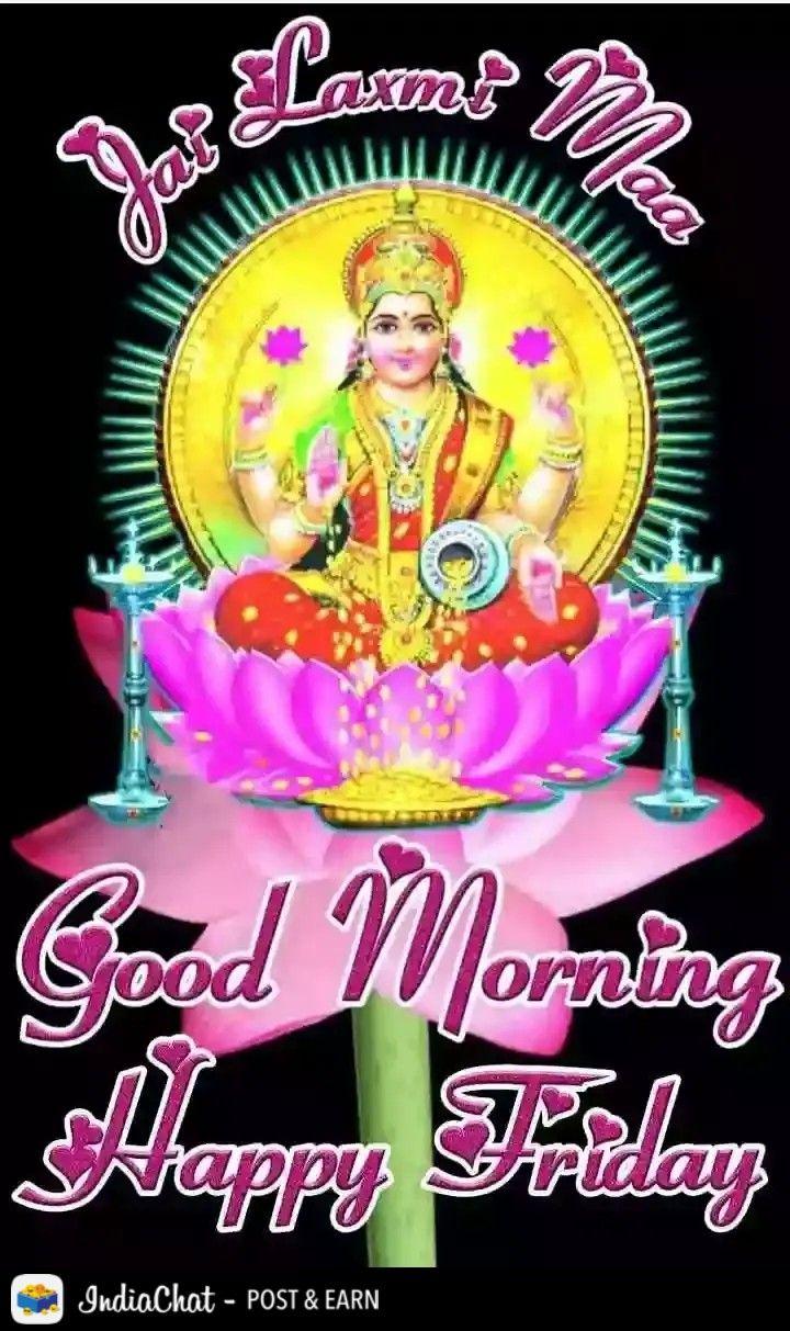 pin van narendra pal singh op laxmi maa goedemorgen