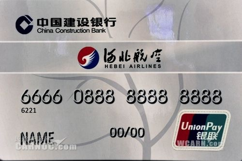 Hebei Airlines   UnionPay   China Construction Bank   与银行开展合作 河北航空冠名建行信用卡257953_