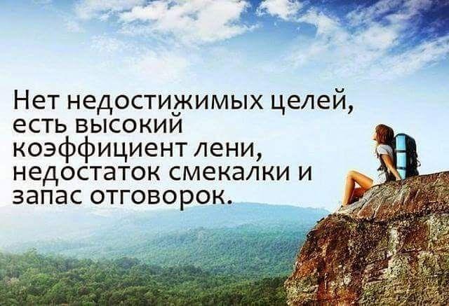 (1) Gallery.ru / Фото #26 - Разные высказывания - masunja