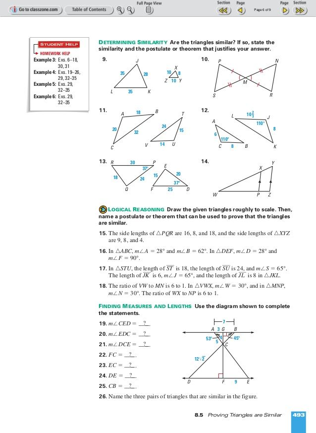 Proving Triangles Congruent Worksheet Answer Key congruent ...