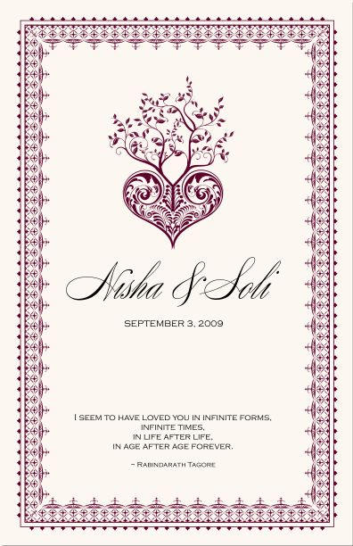 i LOVE the heart/tree design on this invitation...need a way to incorporate it in our celebration