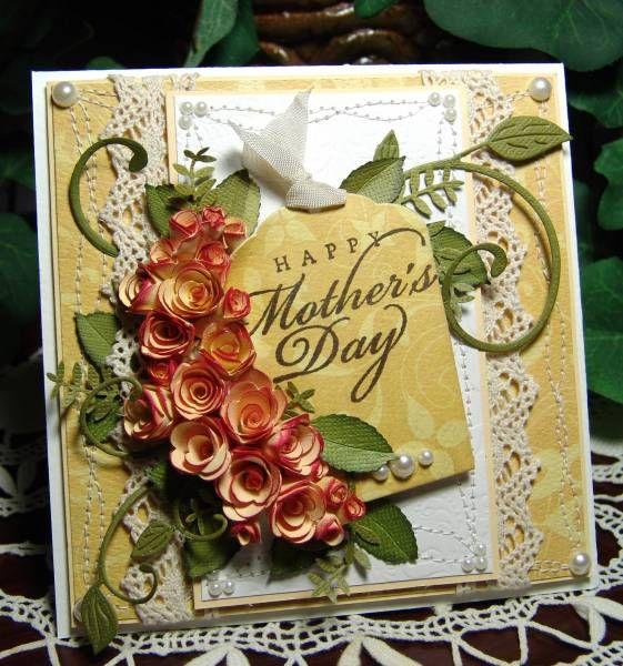 сегодня день красоты открытки