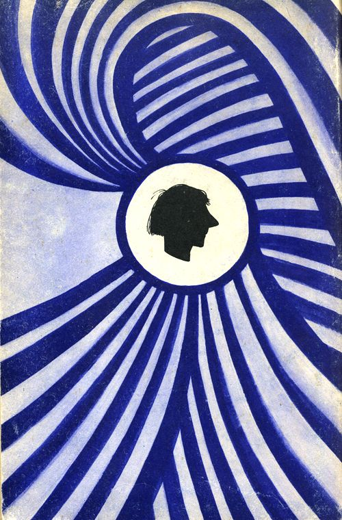 Малгожата Мусерович - Целестина, или Шестое чувство | back cover