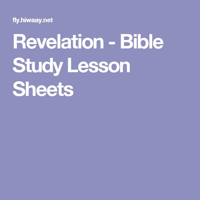 Revelation - Bible Study Lesson Sheets