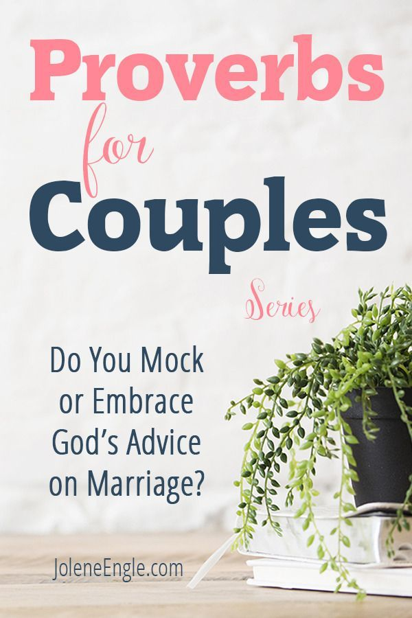 Proverbs for Couples: Do You Mock or Embrace God's Advice on Marriage? http://joleneengle.com/mock-embrace-gods-advice-marriage/