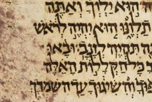 The Continuing Mysteries of the Aleppo Codex – Tablet Magazine