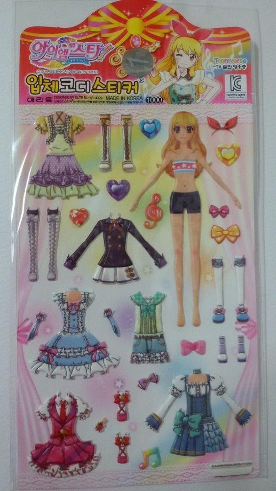 US $1.99 New in Crafts, Kids' Crafts, Stickers