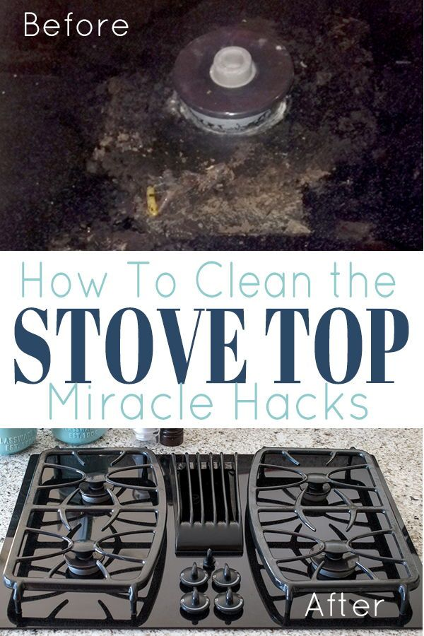 How To Clean A Glass Stove Even Burned On Food Stove Top Cleaner Clean Stove Top Gas Stove Cleaning