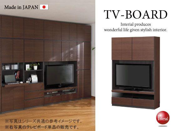 幅120cm・大型収納付き壁面型テレビボード(日本製)