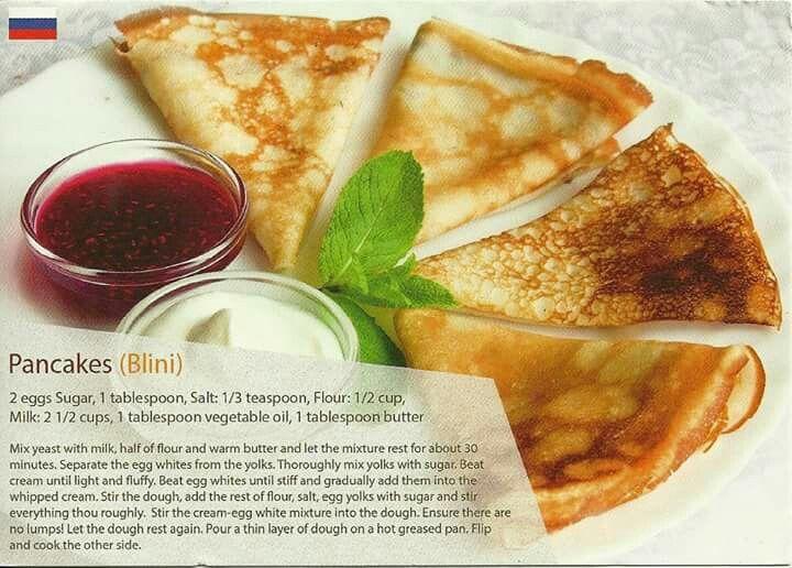 Pancakes - Блини