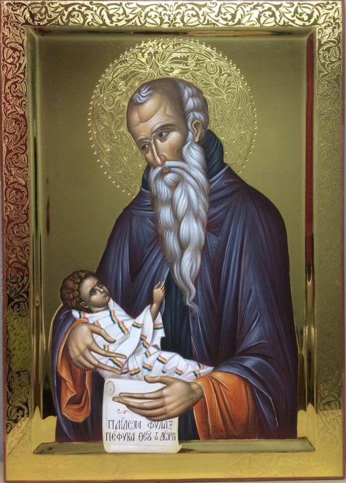 Αγιος Στυλιανός