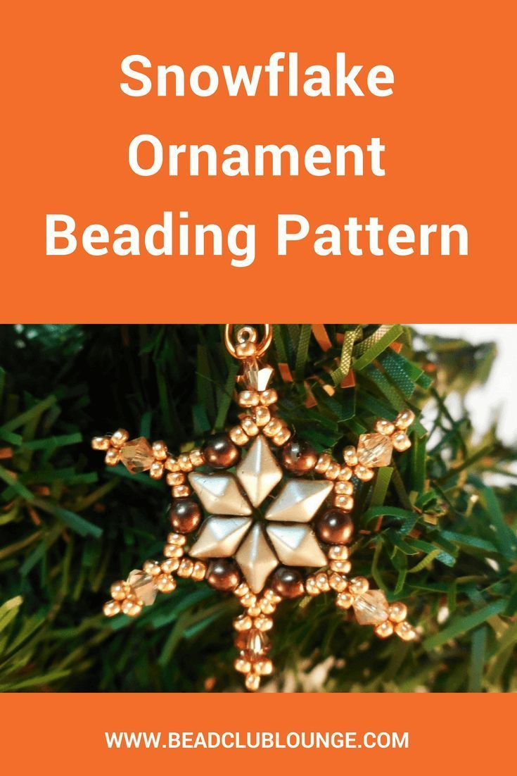 Make your own sparkling Holiday decorations with this beaded Snowflake  Ornament tutorial! This simple snowflake