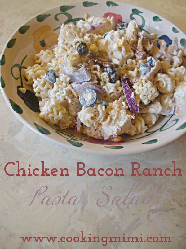 Cold and creamy Chicken Bacon Ranch Pasta Salad  is a great lunch or light supper for hot summer days. #SundaySupper | cookingmimi.com