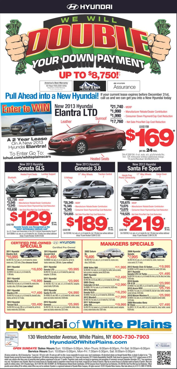 Pull ahead in hyundai showroom if your current lease expires before december 31st call