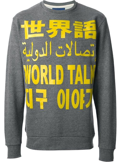 Men - Études 'Etoile World Talk' Sweater - WOK STORE