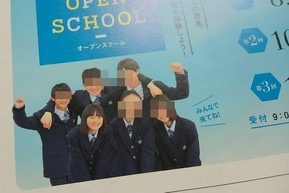 中学時代 遠藤さくら