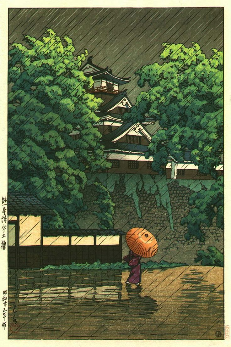 """""""Udo Tower or (Udo Turret/Udoyagura) , Kumamoto Castle"""" 熊本城 ・ by Kawase Hasui ・ 1948 ・"""