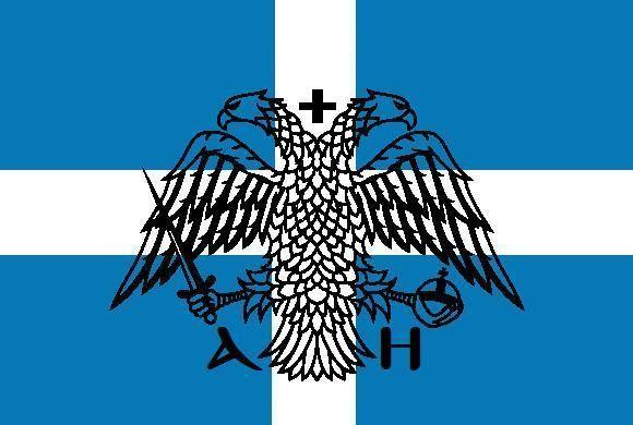 Flag of Autonomous Epirus
