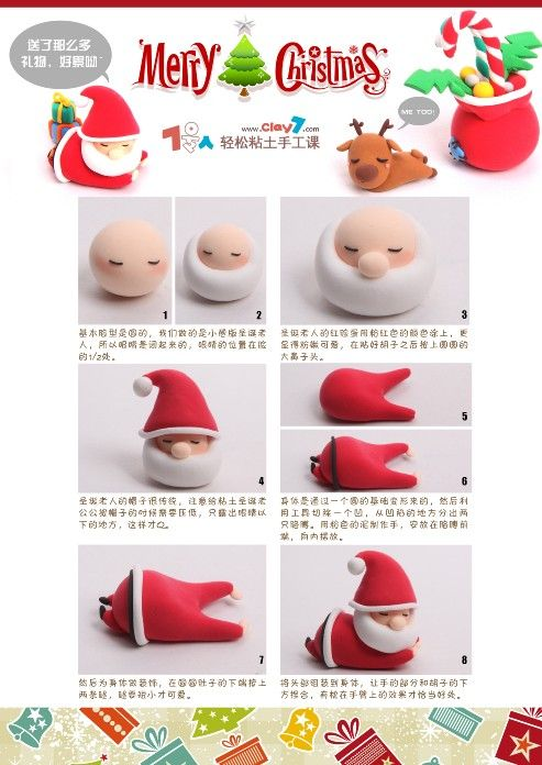 Santa and elf tutorial...I  can't read the text, but the photos seem pretty self explanatory