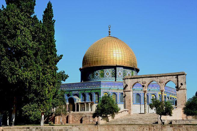 Gerusalemme, Moscha di Omar