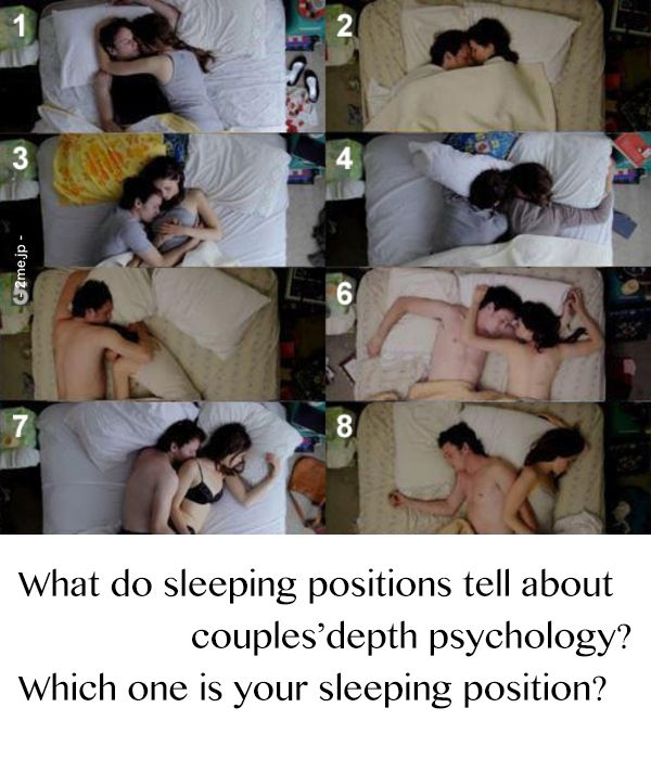 What do sleeping positions tell about couples'depth psychology?