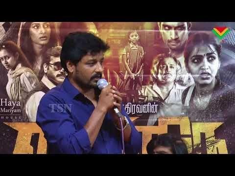 Vidharth Speech @ Vizhithiru Movie Press Meet| Dhansika|Venkat Prabhu | ...