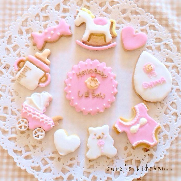 出産祝い◡̈❤︎アイシングクッキー | ペコリ by Ameba - 手作り料理写真と簡単レシピでつながるコミュニティ -