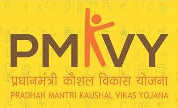 Pradhan Mantri Kaushal Vikash Yojana