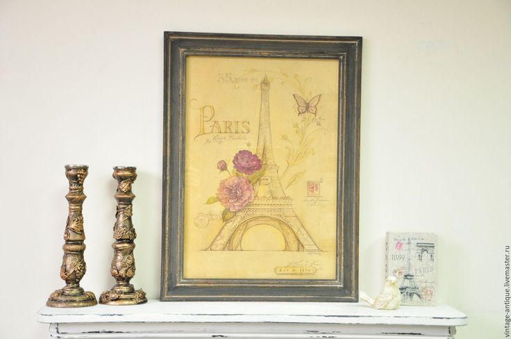 Купить Винтажные панно Прованс Парижа, диптих, картина, постер - бежевый, винтаж, винтажный постер