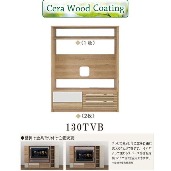 置型か壁掛けにもなる130cmハイタイプテレビボード。開梱設置 送料無料テレビボード ハイタイプ完成品130cm幅