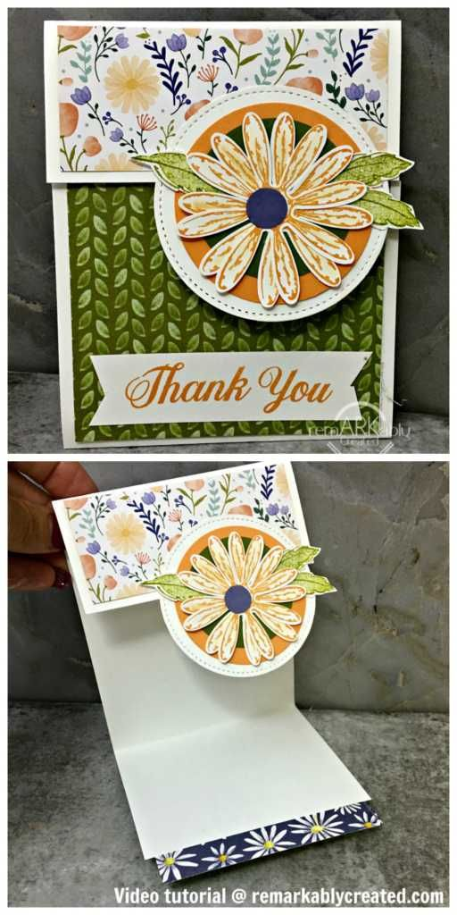 Mix up your card making with this super quick and easy fun fold. Grab an 11′ x 4.25″ piece of cardstock and your paper trimmer and follow along.