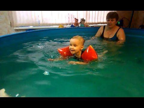Учимся плавать в детском бассейне