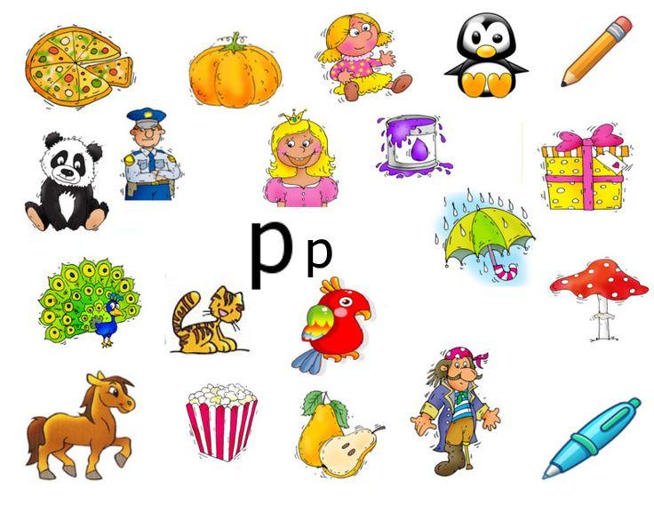 (2015-11) Hvad begynder med p?