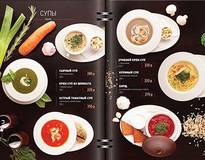"""Check out this @Behance project: """"Print design of Menu for restaurant"""" https://www.behance.net/gallery/19281843/Print-design-of-Menu-for-restaurant"""