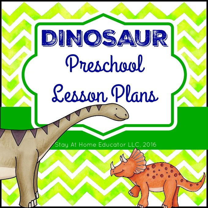 Best 10+ Preschool Lesson Plans Ideas On Pinterest | Preschool