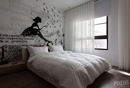 Decoración de dormitorios con fotomurales LAS CORTINAS